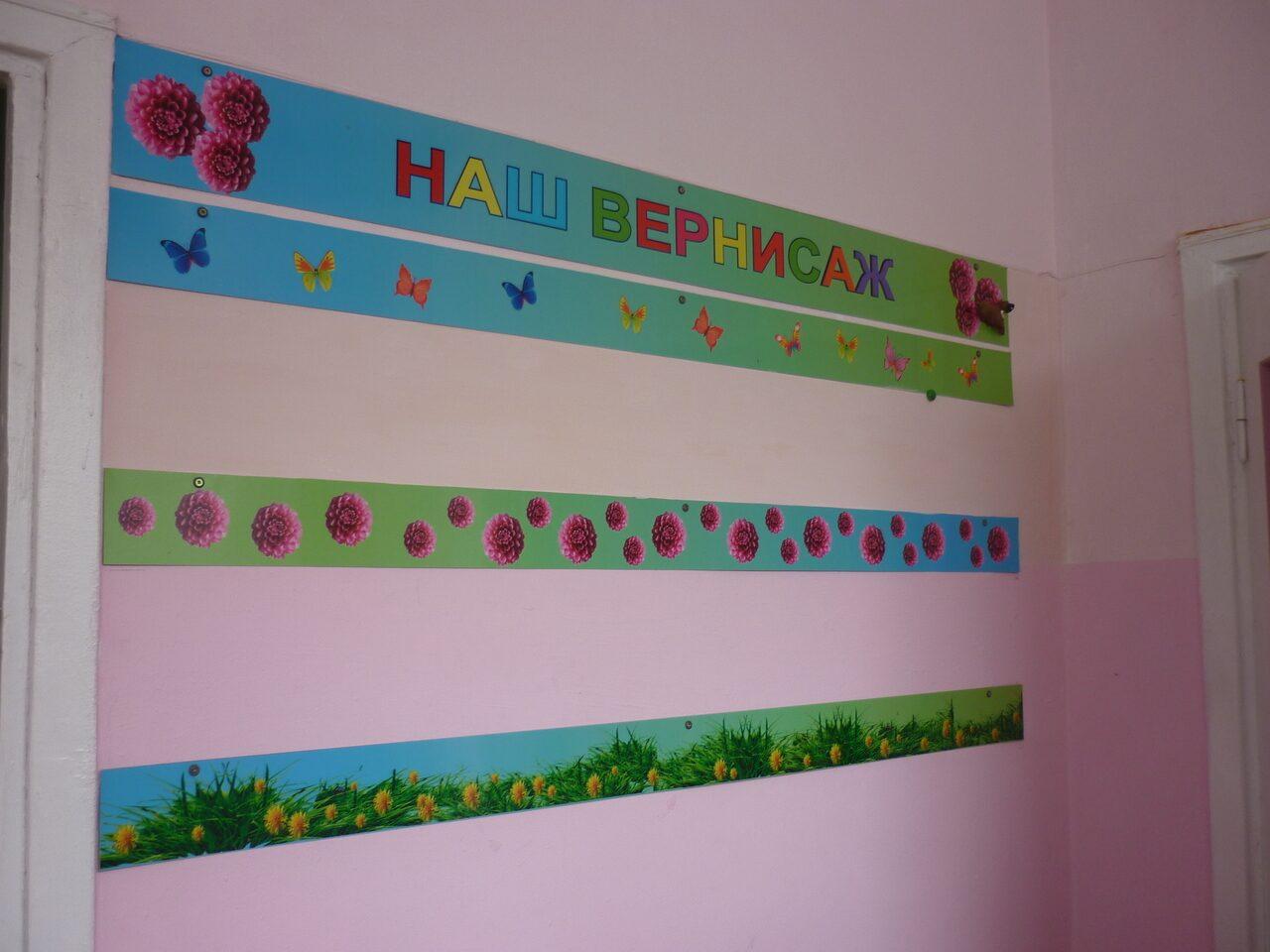 Уголок наше творчество в детском саду своими руками 156